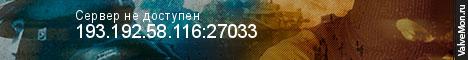 Статистика сервера .::cVs::. .::Chivas De_Dust2 Only::. в мониторинге Valvemon.ru