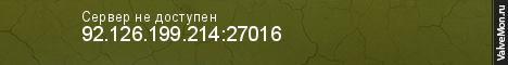 Статистика сервера h347 | Паблик | Котлетные Войска | !ws  в мониторинге Valvemon.ru