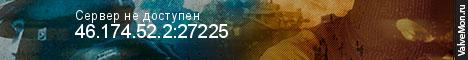 Статистика сервера °• Ally в мониторинге Valvemon.ru
