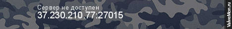 Статистика сервера ▶SpyLonyРУССКИЙ ТТТ 2.0|НЕТ ДОНАТА| в мониторинге Valvemon.ru