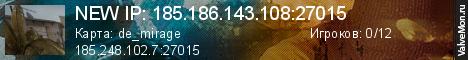 Статистика сервера d4lt Project #Retake в мониторинге Valvemon.ru