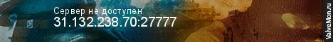 Статистика сервера Angarsk Public (!knife !ws)  в мониторинге Valvemon.ru