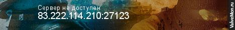 Статистика сервера CSserv Новый сервер в мониторинге Valvemon.ru