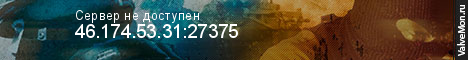 Статистика сервера Tambov Server|Only De_Dust_2|No-steam|247vktmb_css в мониторинге Valvemon.ru