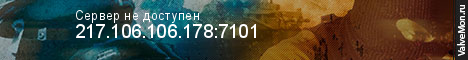 Статистика сервера Eve-Hosting.ru SAMP Server в мониторинге Valvemon.ru