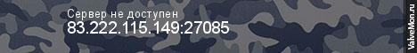 Статистика сервера CSserv South Park 21 в мониторинге Valvemon.ru