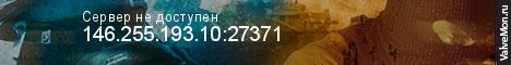 Статистика сервера OneRaVeN13 в мониторинге Valvemon.ru