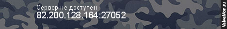 Статистика сервера {GAME MIX} by d4nny в мониторинге Valvemon.ru