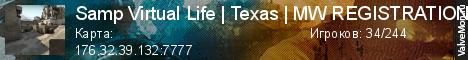 Статистика сервера Samp Virtual Life   Texas   X2 EXP в мониторинге Valvemon.ru