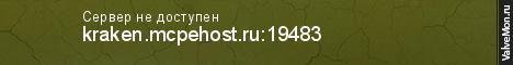 Статистика сервера В§bВ§lSurvival_Craft в мониторинге Valvemon.ru