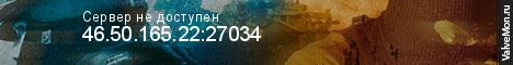 Статистика сервера CSDM Пушки Лазеры в мониторинге Valvemon.ru