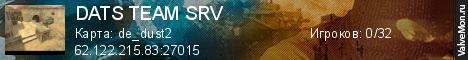 Статистика сервера ->Fort Boyard<- CS:GO Паблик в мониторинге Valvemon.ru