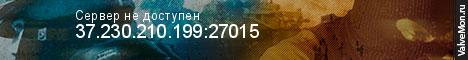 Статистика сервера FENIX PROJECTAWPRELAX TWO !ws,!knife,!gloves 128tick в мониторинге Valvemon.ru