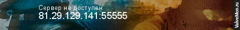 Статистика сервера Counter-Strike 1.6 RADHOSTING в мониторинге Valvemon.ru