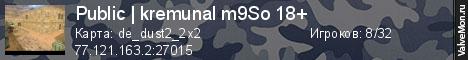 Статистика сервера Public | kremunal m9So +18 в мониторинге Valvemon.ru