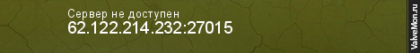 Статистика сервера ONLY AWP_LEGO_2 !BHOP !WS !KNIFE в мониторинге Valvemon.ru