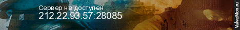 Статистика сервера 9.03 МУЖСКОЙ СЕРВЕР#2 MAX2 [SOLO/DUO] FORMAN.SPACE в мониторинге Valvemon.ru