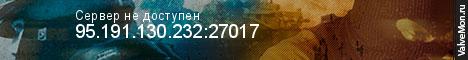 Статистика сервера -=ГЕРОИЧЕСКАЯ СИБИРЬ=- в мониторинге Valvemon.ru