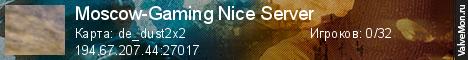 Статистика сервера Moscow-Gaming Nice Server в мониторинге Valvemon.ru