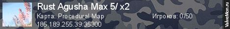 Статистика сервера Fox Rust #1 (solo) в мониторинге Valvemon.ru