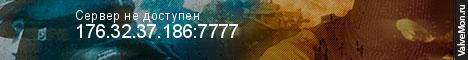 Статистика сервера •• PRP ONLY •   50.000.000 РУБ  10ЛВЛ ЛИДЫ •• в мониторинге Valvemon.ru
