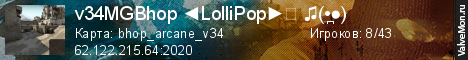 Статистика сервера v34MGBhop ◄Адский забег►㋛ ♫(•̪●) в мониторинге Valvemon.ru
