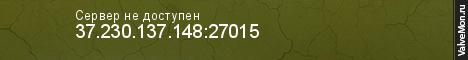 Статистика сервера RUSH-B.ORGЧистилище @ de_dust2 в мониторинге Valvemon.ru