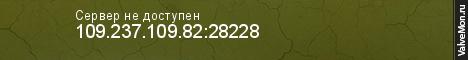 Статистика сервера От4аянный паблик v91 в мониторинге Valvemon.ru