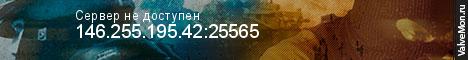 Статистика сервера Nether update on Flectone в мониторинге Valvemon.ru