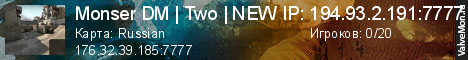 Статистика сервера Monser DM | Two | NEW IP: 194.93.2.191:7777 в мониторинге Valvemon.ru