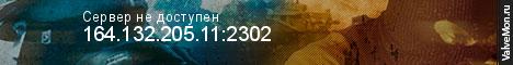 Статистика сервера [RU] Zulu Life Altis в мониторинге Valvemon.ru