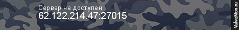 Статистика сервера ░▒▓ HYDRA||OnlyDust2||No_P90||16+ ▓▒░ в мониторинге Valvemon.ru