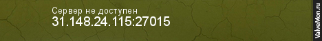 Статистика сервера WAR3MOD в мониторинге Valvemon.ru