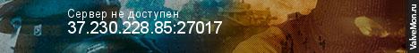 Статистика сервера ▄▄▄ HvH #1 4v4 NightOneTaps ▄▄▄ в мониторинге Valvemon.ru