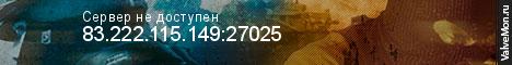 Статистика сервера • •ZP 4.3 Ultimate • • LIFE or DIE • • в мониторинге Valvemon.ru