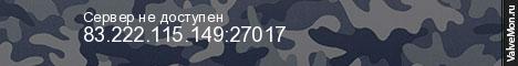 Статистика сервера l Officially dark project l{!ws !glove} в мониторинге Valvemon.ru