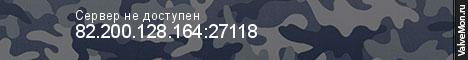 Статистика сервера Это ALMATY Детка ™ в мониторинге Valvemon.ru