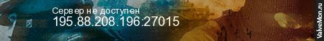 Статистика сервера Мониторинг игровых серверовРаскрутка серверов CS 1.6 в мониторинге Valvemon.ru