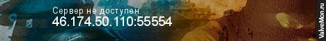Статистика сервера CSO-FREE-VIP UMBRELLA 16+ в мониторинге Valvemon.ru