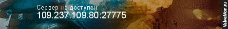 Статистика сервера ✪ N O V O S I B I R S K ✪128 TICKWS.GLOVE.SHOP.SSF в мониторинге Valvemon.ru