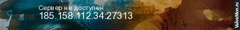 Статистика сервера CSDM-ЗЛЫЕ_ПУШКИ_ЛАЗЕРЫ в мониторинге Valvemon.ru