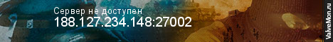 Статистика сервера Half-Public PtZ в мониторинге Valvemon.ru