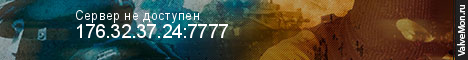Статистика сервера Stars-Rp | ЛИДЕРКИ ВСЕМ!!! в мониторинге Valvemon.ru