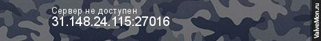 Статистика сервера Steam Hard Versus в мониторинге Valvemon.ru