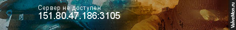 Статистика сервера Arizona RP | Supreme | Лучший бонусник в мониторинге Valvemon.ru
