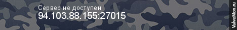 Статистика сервера RUSSIA_HARD_SERVER_2020 в мониторинге Valvemon.ru