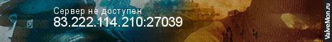 Статистика сервера Клубничка 16+ в мониторинге Valvemon.ru