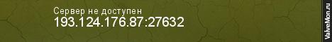Статистика сервера ►BHOP◄ℛed ℱlame в мониторинге Valvemon.ru