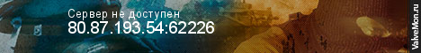 Статистика сервера 1 или 2 MGBhop ◄ 1-2 ►㋛ ♫(•̪●) в мониторинге Valvemon.ru