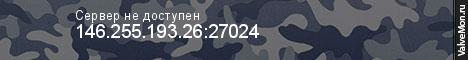 Статистика сервера NICE Capture Flag + RPG в мониторинге Valvemon.ru